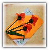 Видео мастер класс.Оригами открытка 9 мая