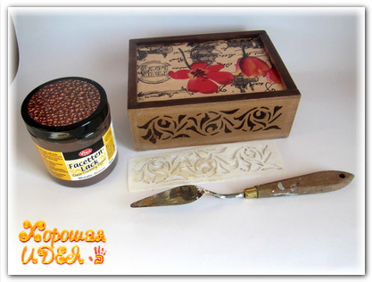 декупаж деревянной шкатулки