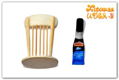 стульчик  для кукол