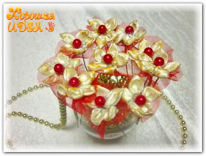 цветы на шпильки своими руками