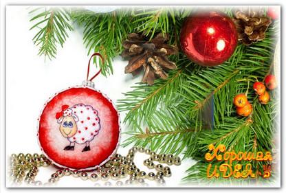шар новогодний